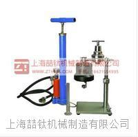 NS-1泥浆失水量测定仪使用范围,泥浆失水量测定仪的产品图片,气压式失水仪