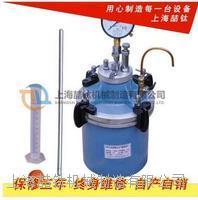 HC-7L直读式混凝土含气量仪的使用说明,出售混凝土直读式含气量仪