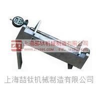 混凝土收缩膨胀率仪的用途-厂家,质量保证HSP-540混凝土收缩膨胀率仪