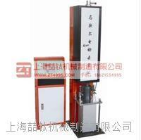 马歇尔电动击实仪MDJ-2生产厂家,新一代沥青马歇尔电动击实仪价格