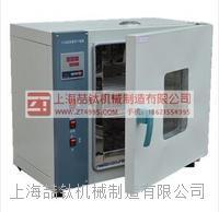 强制空气对流干燥箱101-2HA售价,标准强制空气对流干燥箱使用范围/厂家