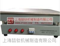 BGG-3.6电热板供应商,电热板产品参数,优质电热板批发报价