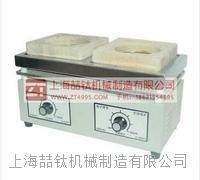 双联万用电炉DLL-2售价,标准双联电炉技术规格,厂家直销新款双联电炉