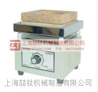 单联万用电炉DLL-1规格,新型单联电炉用途,单联万用电炉批发