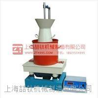 维勃稠度仪HCY-1价格,上海混凝土维勃稠度仪厂家,混凝土维勃稠度仪图片