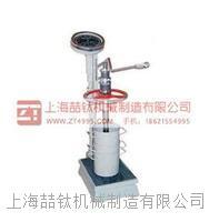 混凝土阻力仪HG-80价格,上海混凝土贯入阻力仪生产厂家,标准混凝土阻力仪