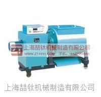 上海混凝土搅拌机SJD-30规格,混凝土单卧轴搅拌机使用方法,新标准单卧轴搅拌机