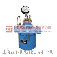 混凝土含气量仪GQC-1【使用方法】,上海改良法混凝土含气量仪价格