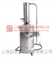 不锈钢电热蒸馏水器YA-ZD-10技术规格,国标断水自控蒸馏水器批发供应商