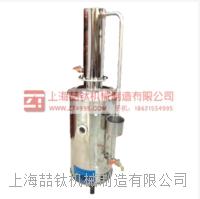 不锈钢蒸馏水器HSZII-20技术参数,20升断水自控蒸馏水器用途/图片