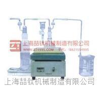 水泥三氧化硫测定仪/水泥定硫仪DL-01A技术规格,优质水泥三氧化硫测定仪使用方法