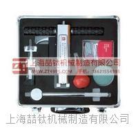 砂浆强度检测仪SJY-800B质量首选,低价供应砂浆强度检测仪厂家