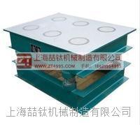 新标准砌墙砖振动台ZT-1生产厂家,新标准砌墙砖振动台使用方法/批发报价