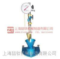砂浆稠度仪SZ-145技术参数,新型砂浆稠度仪操作方法/价格
