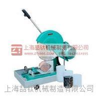 混凝土切割机HQP-150质优价廉,新款混凝土切割机多少钱
