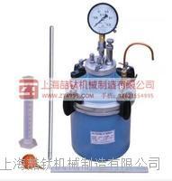 HC-7L直读式混凝土含气量仪【用途】,混凝土含气量测定仪专业制造商