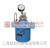 混凝土含气量测定仪GQC-1质量,优质改良法混凝土含气量仪批发