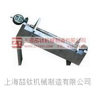 混凝土收缩膨胀率仪HSP-540【用途】,上海混凝土收缩膨胀率仪产品使用