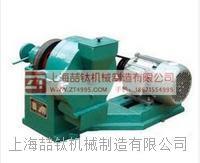 SYD-150圆盘粉碎机参数是多少,优质圆盘粉碎机SYD-150生产厂家