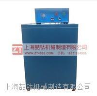 GJ-1密封式制样粉碎机用途,上海品牌制样粉碎机GJ-1现货供应商