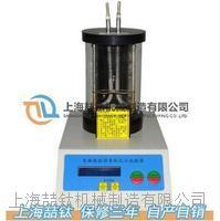 SYD-2806沥青软化点仪 价格参数,软化点仪SYD-2806厂家直销