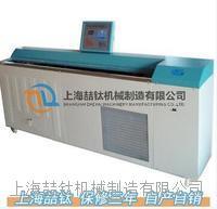 沥青延伸度仪 LYY-7使用方法,低温沥青延伸度仪最新价格, LYY-7低温沥青延伸度仪