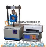 马歇尔稳定度仪LWD-5技术参数,LWD-5马歇尔稳定度试验仪厂家