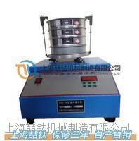 茶叶振筛机CFJ-2使用方法,优质茶叶振筛机供应商,CFJ-2茶叶振筛机经销价格