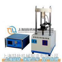 弯曲试验仪SYD-0715生产厂家,SYD-0715沥青混合料弯曲试验仪