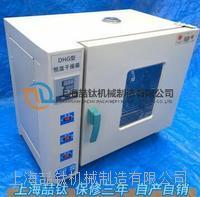 202-4A电热干燥箱,电热恒温干燥箱202-4A适用范围,不锈钢电热恒温干燥箱价格