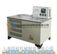 THD-0510低温恒温水浴槽品质保证,低温水槽THD-0510低价供应