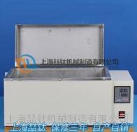 电热恒温水箱SHHW1价格,SHHW1恒温水箱,新款电热恒温水箱
