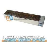 电热水浴锅HHS-6价格,单列恒温六孔水浴锅操作方法,HHS-6六孔水浴锅
