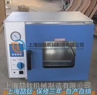 ZF-6050真空干燥箱技术指标,真空干燥箱ZF-6050厂家直销,专业生产真空干燥箱