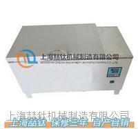SY-84水泥快速养护箱图片,水泥养护箱SY-84质优价廉,标准水泥快速养护箱
