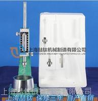 ISO水泥凝结时间测定仪,水泥维卡仪ISO技术指标,供应维卡仪