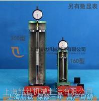 水泥比长仪BC-160质优价廉,BC-160比长仪图片,数显水泥比长仪用途
