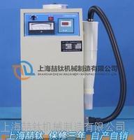 FSY-150B水泥细度负压筛析仪,低价出售小环保型水泥负压筛析仪