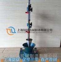 数显砂浆稠度仪SC-145主要参数说明,砂浆稠度仪报价,SC-145稠度仪