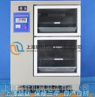 SHBY-40B水泥养护箱图片,40B养护箱技术规格,标准养护箱40B型价格