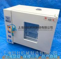 101-1HA强制空气对流干燥箱批发价格,空气对流干燥箱101-1HA使用方法