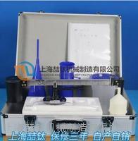 泥浆比重计图片,NB-1泥浆比重计操作规程,优质泥浆比重计