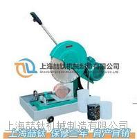 混凝土切割机HQP-150技术指标,HQP-150混凝土切割机产品规格