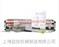 数显收敛仪JSS30A质优价廉,新一代数显收敛仪隧道收敛计有哪些用途
