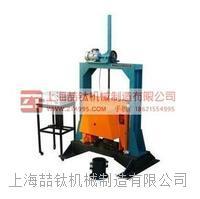 路面振动压实成型机ZY-4,ZY-4振动压实成型机产品价格,路面振动压实成型机质量