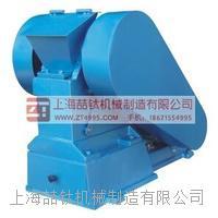 XPC-II 100*60鄂式破碎机产品操作方法,环保型颚式破碎机质优价廉