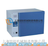 恒温电热培养箱DHP-9162技术规格,DHP-9162电热恒温培养箱用途