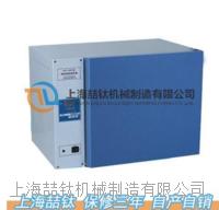 电热恒温培养箱DHP-9272型号齐全,DHP-9272电热培养箱操作流程
