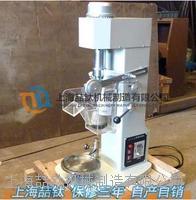 XFD-III单槽浮选机生产销售,变频充气单槽浮选机使用方法