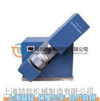 NJJ-1A粘结指数自动搅拌仪供应商,新型粘结指数自动搅拌仪NJJ-1A生产厂家